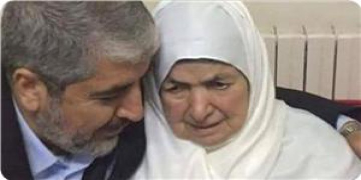 Halid Meşal Amman'da Annesinin Cenaze Törenine Katıldı