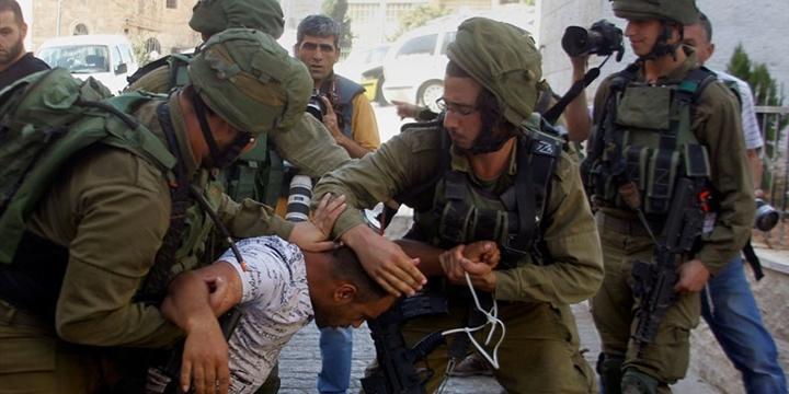 İşgalci İsrail Güçlerinden Yaka Paça Gözaltı!