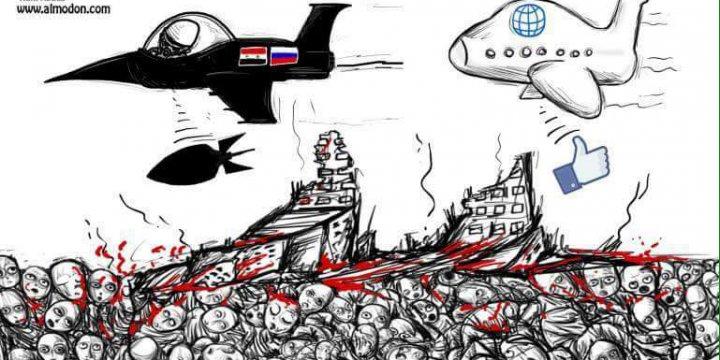 Halep Katliamını Protesto ve Gıyabi Cenaze Namazına Davet!