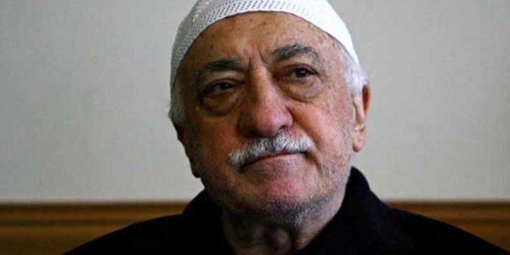 Gülen Hakkında 'Geçici Tutuklama' Talebi