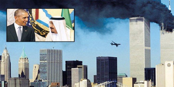 11 Eylül Yasasıyla Suudi Arabistan'ın Varlıkları Gasp mı Edilecek?