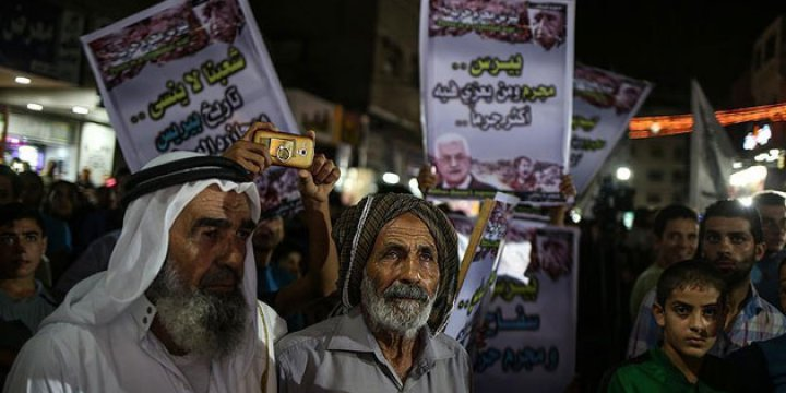 Gazze'den Mahmud Abbas'a 'Peres' Tepkisi