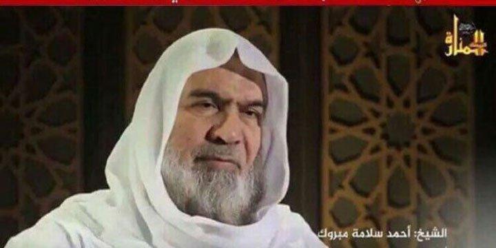 Şam'ın Fethi Cephesi Liderlerinden El-Mısri ABD Saldırısında Şehid Oldu