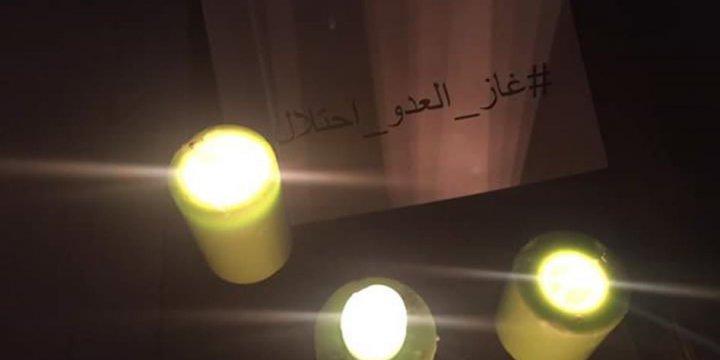 Ürdün'de İşgal Rejimiyle Yapılan Doğalgaz Anlaşması Protesto Edildi
