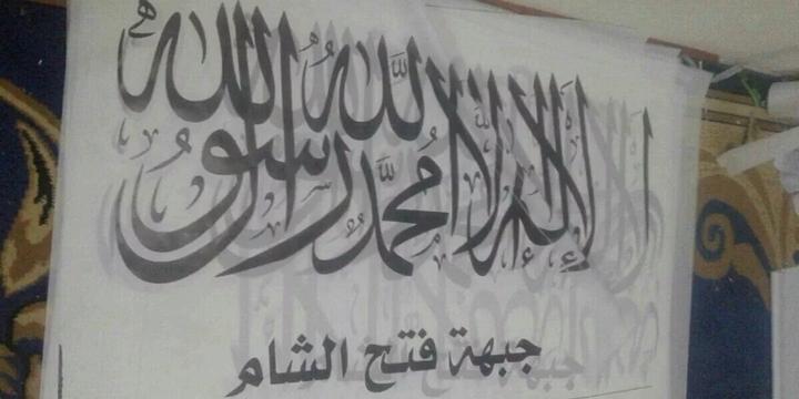 Cundu'l-Aksa, Fethu'ş-Şam'a Katıldı