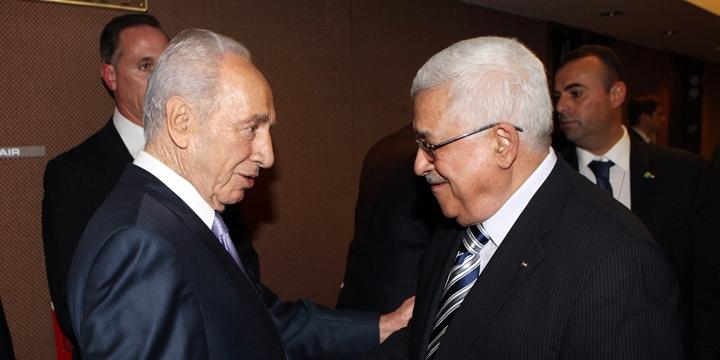 Peres'in Cenazesine Katılmama Çağrısı Yapan Filistinliye Hapis Cezası!