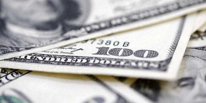 Suudi Arabistan'dan Mısır'a 2 Milyar Dolar Kredi