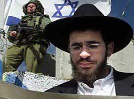 İsrail, Diplomatlarının Ailelerini Geri Çağırdı