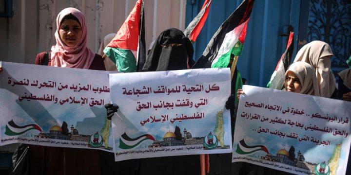 UNESCO'nun Mescid-i Aksa Kararı Gazzelileri Memnun Etti
