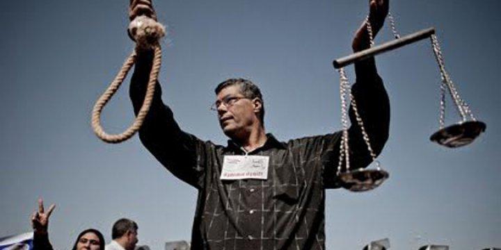 Bir Vatanı İdam Etmek: Mısır'ın İdam Cenderesi