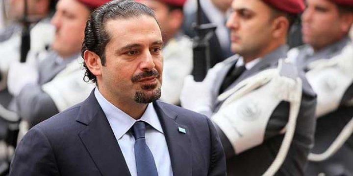 Hariri'den Ruhani'nin Lübnan'la İlgili Açıklamasına Tepki