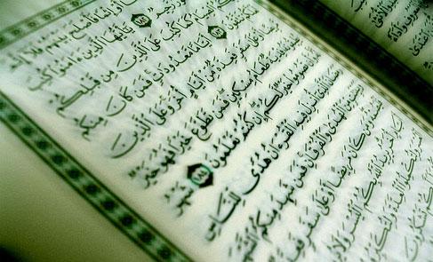 Toplu Kur'an Yakma Eylemi Girişimi