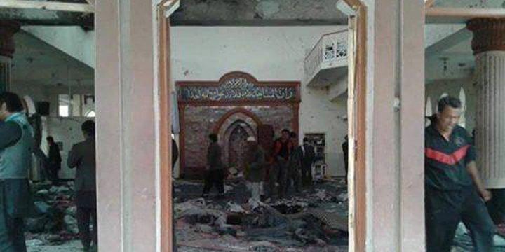 Kabil'de Camiye Saldırı