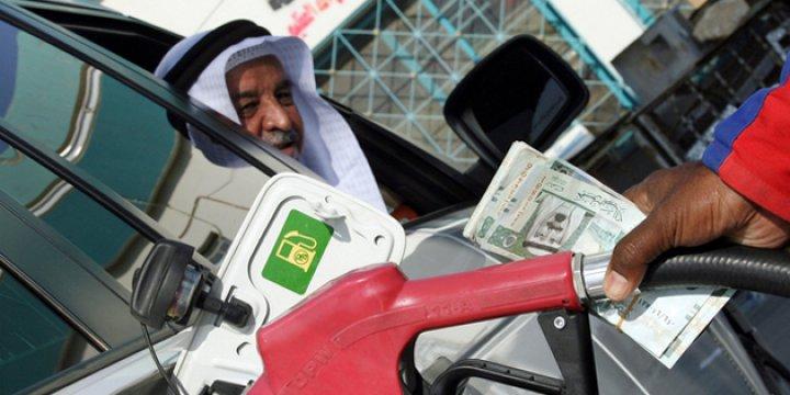 Suudi Arabistan'ın Kamu Borcu 91 Milyar Doları Aştı
