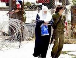 Müslümana İşgalci, İsrail'e Seyirci