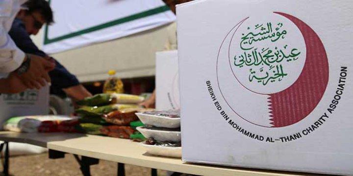 Katar'da 7 Saatte Halep Yararına 67 Milyon Dolar Toplandı!