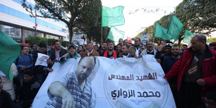 MOSSAD'ın Katlettiği Tunuslu Mühendisin Ölümüne Tepkiler Büyüyor
