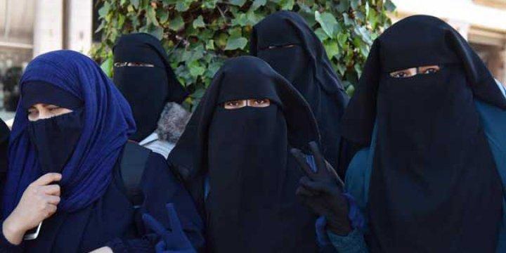 Fas'ta 'Burka' Yasağı Protesto Edildi