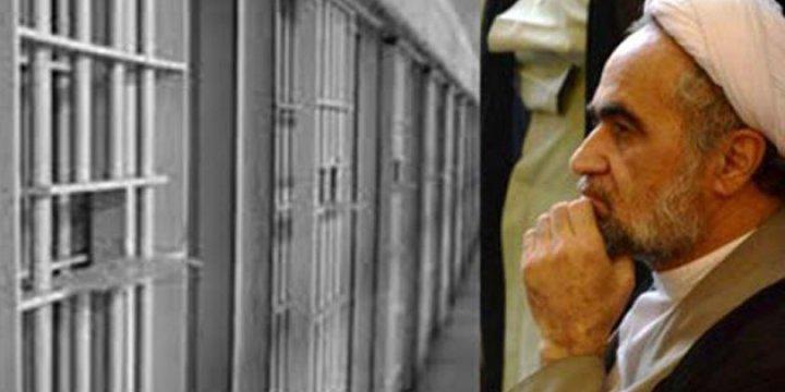 İran Bu Kez de Ayetullah Muntazeri'nin Oğlunu Tutukladı