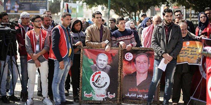 FHKC: 'Suikastta İsrail İstihbaratının Rolü Olduğuna Dair Deliller Var'