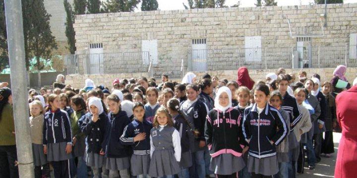 Okul Kapatan İşgalci İsrail'e Tepki