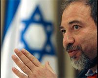 Siyonist İsrail'in Türkiye Yasağı...