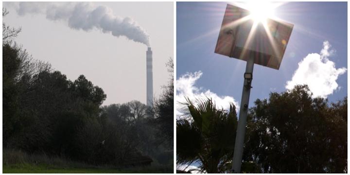 İzmir'in İki Yüzü: Kanserli Köy ve Güneş Enerjili İlçe