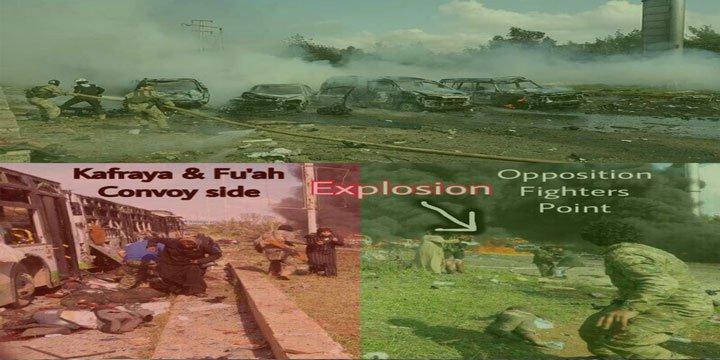 Tahliye Bölgesinde Patlama: Yüzlerce Ölü ve Yaralı Var!