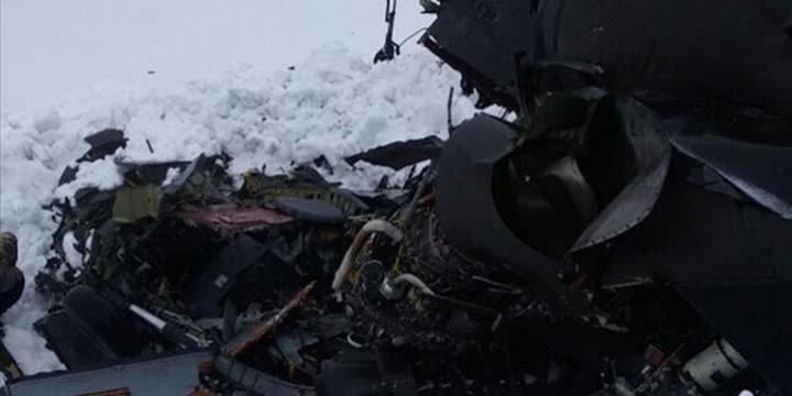 Tunceli'de Polis Helikopteri Düştü: 12 Kişi Hayatını Kaybetti