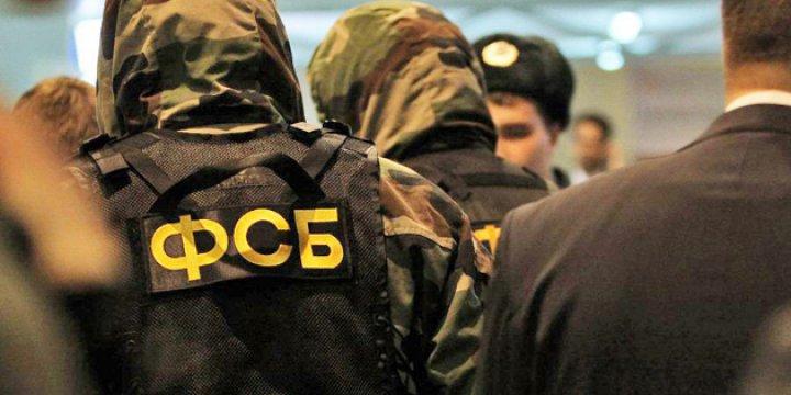 Rus FSB Binasına Saldırı: 3 Ölü