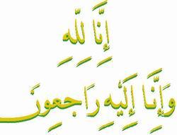 Mustafa Yılmaz Kardeşimizin Kayınvalidesi Vefat Etti
