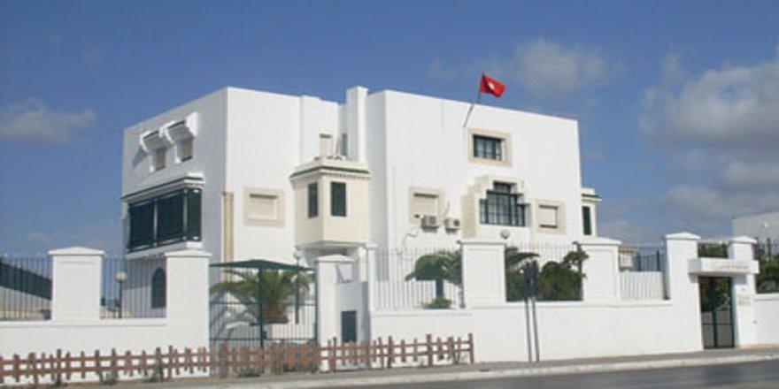 AB İle Tunus Eğitimde İşbirliği Yapacak