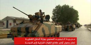 TSK'nın Gönderdiği Askerlerin İlk Kısmı Katar'da