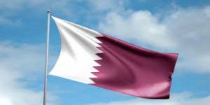 """Katar: """"Taleplere Resmi Cevabımızı İleteceğiz"""""""