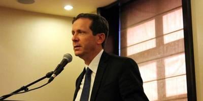 Herzog: İsrail Faşist Bir Devlete Dönüşüyor