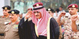 Prens Muhammed Bin Nayif Hapiste mi?