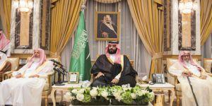 Suudi Siyasetinde Dini Otoritenin Rolü