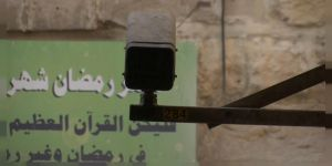 """Kudüs Müftülüğü'nden """"Eylemlere Devam"""" Çağrısı!"""