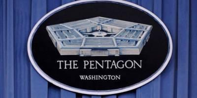 Pentagon, Pakistan'a Yapılacak Yardımı Durdurdu