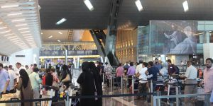 Katar'dan 80 Ülkeye Vize Muafiyeti