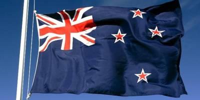 Yeni Zelanda'dan Papua Yeni Gine'deki Göçmenlere Destek
