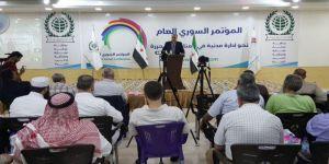 Sivil Yönetim Çalışmalarında Sona Gelindi: Muhalifler 'Hükümet' İlan Edecek