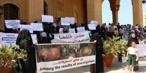 Lübnan'da 'İşkenceye ve Taraflı Yargılamaya Hayır' Eylemi