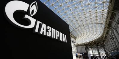 İngiltere'de Gazprom'un Mal Varlığıne El Konuldu