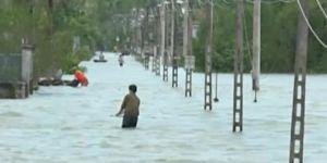Vietnam'da Sel Felaketi: En Az 37 Ölü