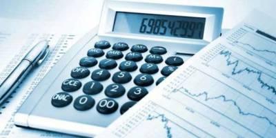 Diyanet'ten 'Faizsiz Kredi' Çağrısı