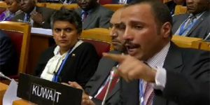 Kuveyt Meclis Başkanından İsrail Heyetine Tepki