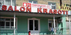 Yeni Kazak Alfabesine Onay