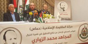 Hamas'tan 'Tunus'taki Üyemizi Mossad Öldürdü' Açıklaması