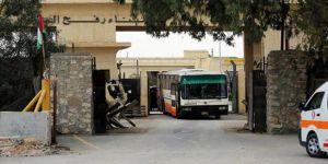 Mısır Refah Sınır Kapısı'nı Kapattı